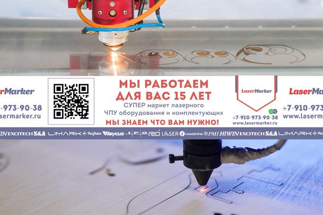 Баннер для печати в любом размере 3 - kwork.ru