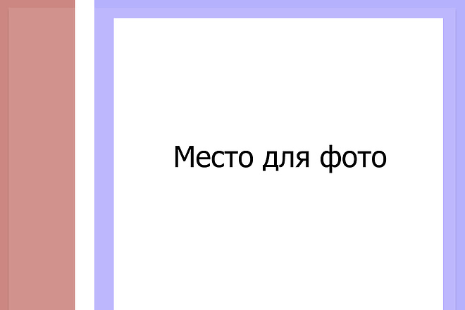 Оформление инстаграм 2 - kwork.ru