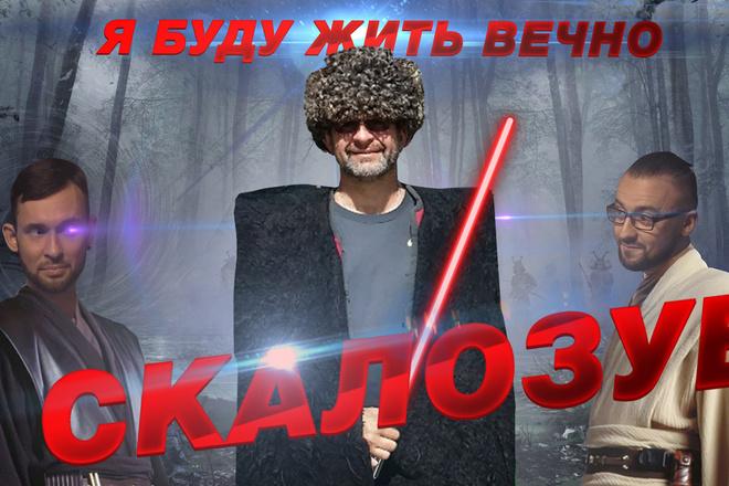 Создам превью для видео youtube 14 - kwork.ru