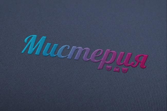 Разработка современного уникального логотипа 26 - kwork.ru