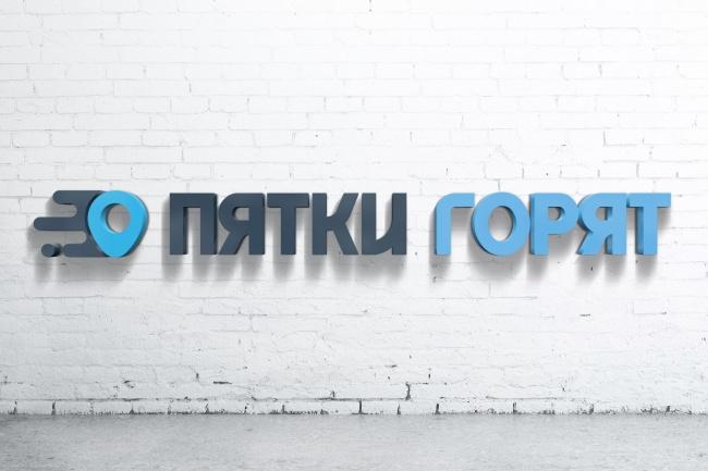 Разработка современного уникального логотипа 17 - kwork.ru