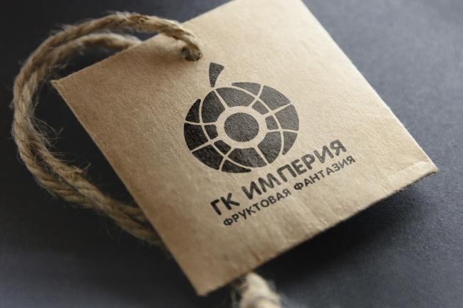 Разработка современного уникального логотипа 16 - kwork.ru