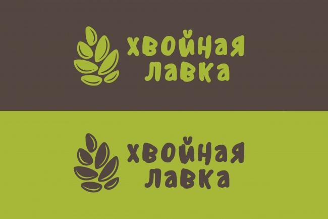 Разработка современного уникального логотипа 13 - kwork.ru