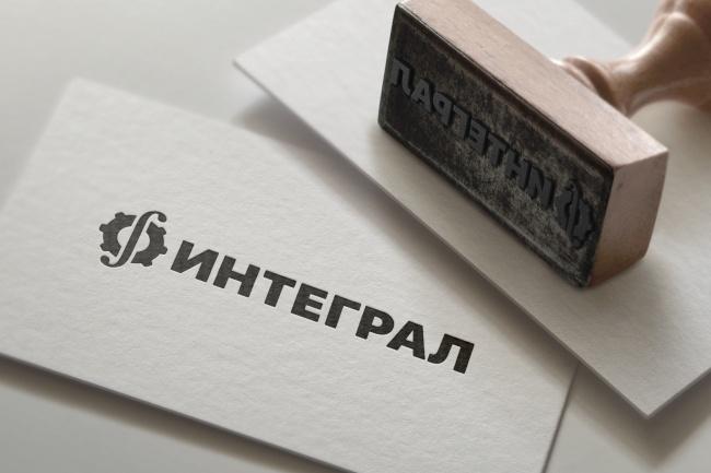 Разработка современного уникального логотипа 3 - kwork.ru
