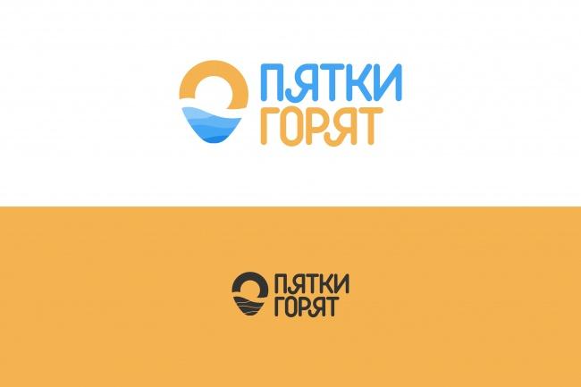 Разработка современного уникального логотипа 20 - kwork.ru