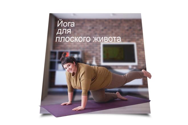 Объёмные и яркие баннеры для Instagram. Продающие посты 23 - kwork.ru
