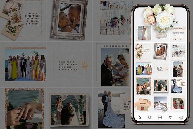 Оформление инстаграм. Дизайн 15 шаблонов постов и 3 сторис 8 - kwork.ru