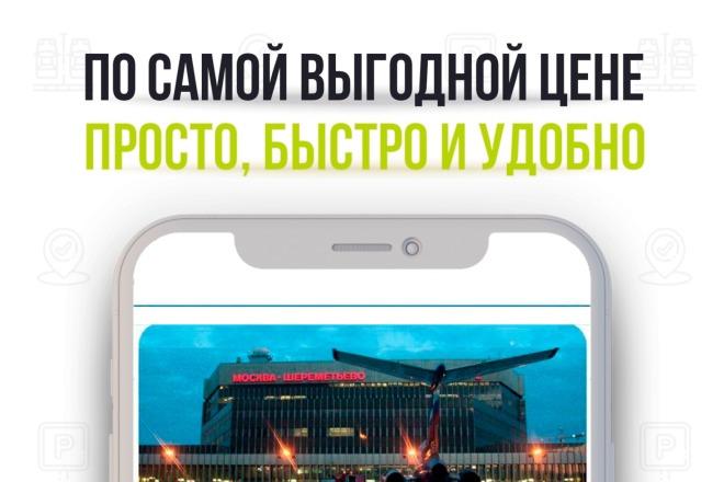Разработка мобильных приложений для iOS и Android 13 - kwork.ru