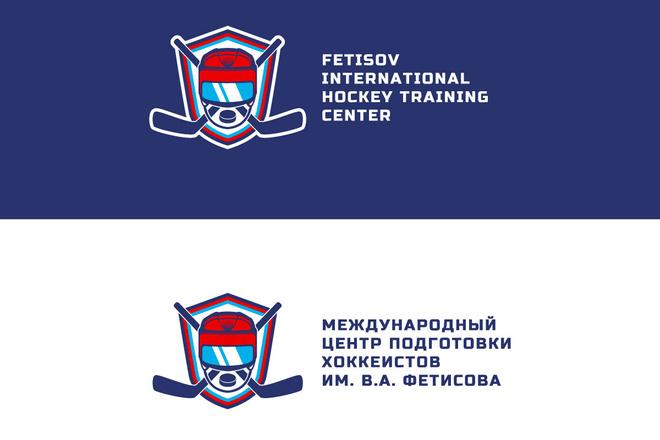 Ваш новый логотип. Неограниченные правки. Исходники в подарок 76 - kwork.ru