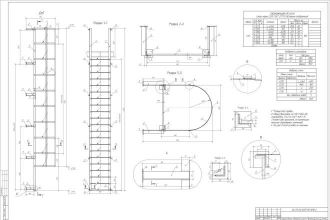 Разработаю чертежи марки КМД. Деталировка металлических конструкций 4 - kwork.ru
