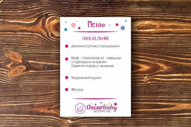 Сделаю статичный баннер 1 - kwork.ru