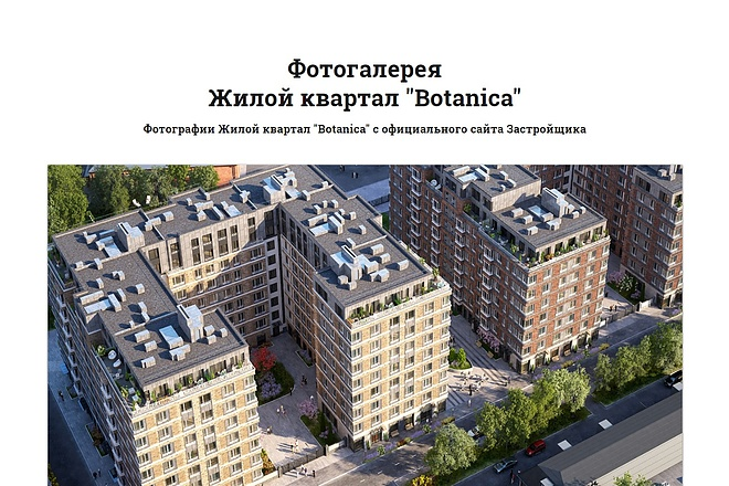 Копирование Landing Page 19 - kwork.ru