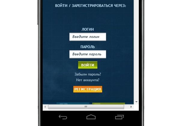 Конвертирую Ваш 1 канал Youtube, или сайт в приложение Android 4 - kwork.ru