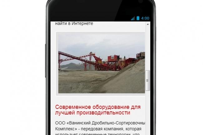 Конвертирую Ваш 1 канал Youtube, или сайт в приложение Android 2 - kwork.ru