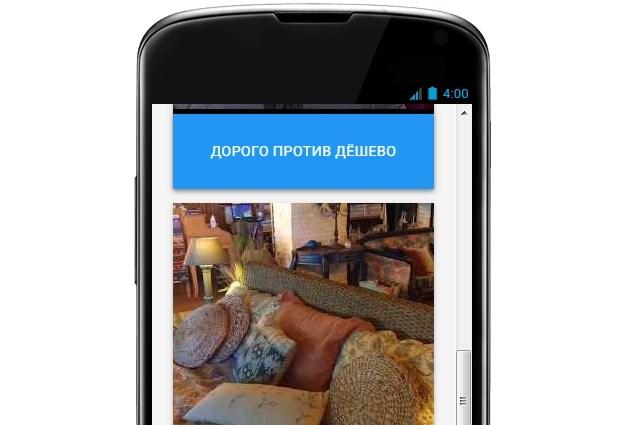 Конвертирую Ваш 1 канал Youtube, или сайт в приложение Android 1 - kwork.ru
