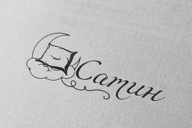Нарисую логотип в стиле handmade 88 - kwork.ru