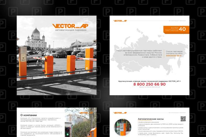 Разработаю стильный, запоминающийся дизайн буклета или брошюры 4 - kwork.ru