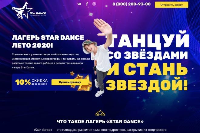Вёрстка сайтов по доступной цене 62 - kwork.ru