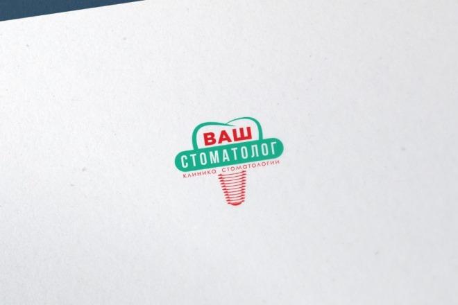 Нарисую удивительно красивые логотипы 68 - kwork.ru