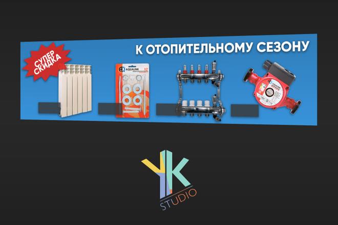 Продающие баннеры для вашего товара, услуги 62 - kwork.ru