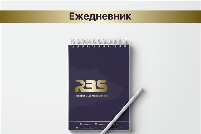 Разработка brand book 25 - kwork.ru
