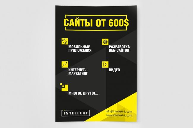 Разработаю дизайн флаера, акционного предложения 49 - kwork.ru