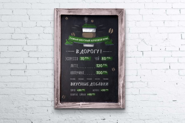 Разработаю дизайн флаера, акционного предложения 32 - kwork.ru