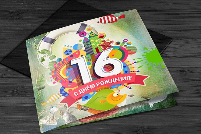 Сделаю открытку 116 - kwork.ru