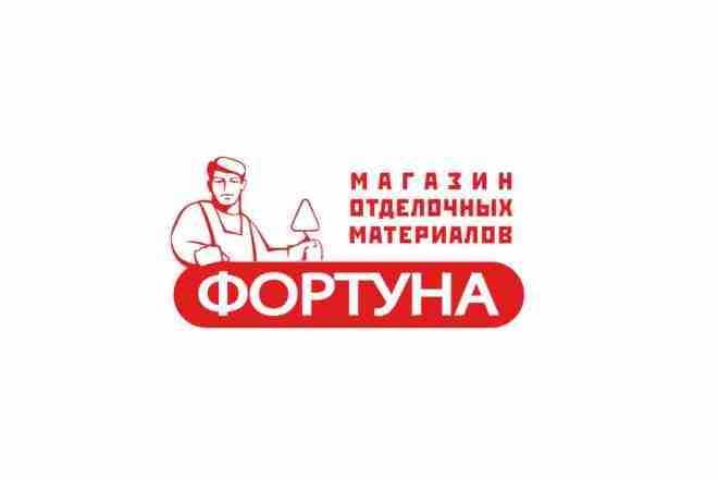 Логотип. Профессионально. Качественно. Недорого 22 - kwork.ru