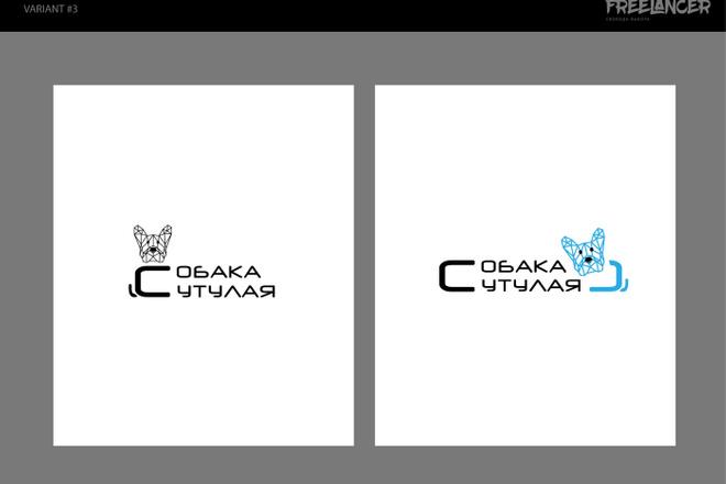 Дизайн логотипов. 24 часа в сутки. 7 дней в неделю 5 - kwork.ru