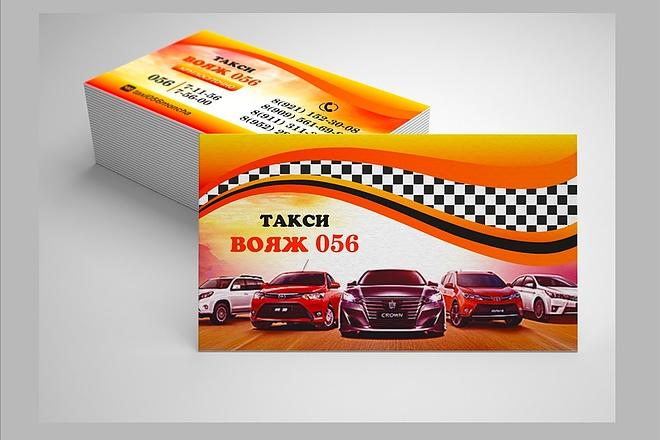Разработаю дизайн оригинальной визитки. Исходник бесплатно 21 - kwork.ru