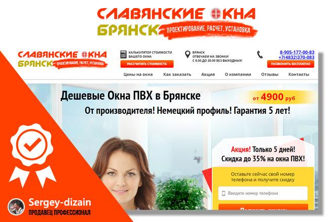 Создам 3 варианта логотипа с учетом ваших предпочтений 26 - kwork.ru