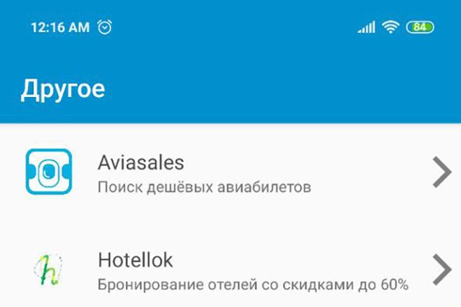 Создам Android приложение. Качественное и с гарантией 21 - kwork.ru