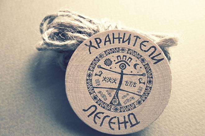 Эффектный логотип 84 - kwork.ru