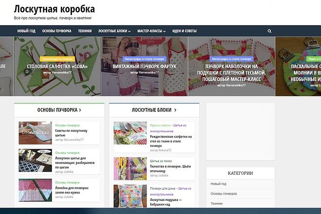 Сайт  на WordPress с установкой и настройкой 2 - kwork.ru