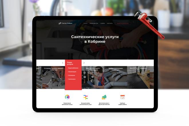 Дизайн Landing Page в PSD или Figma 17 - kwork.ru