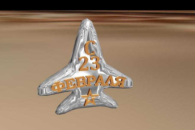 3D модель 25 - kwork.ru