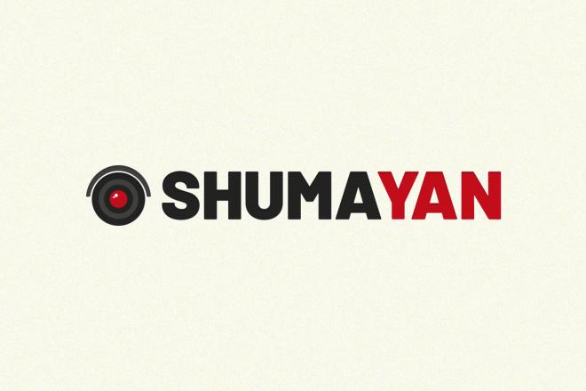 Создание логотипов 5 - kwork.ru