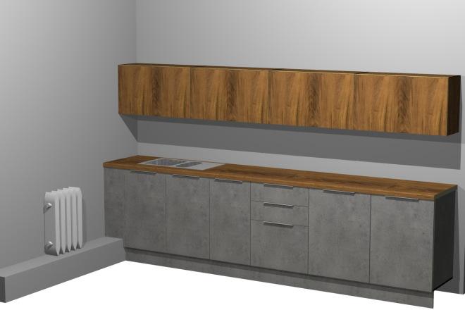 Визуализация мебели, предметная, в интерьере 61 - kwork.ru