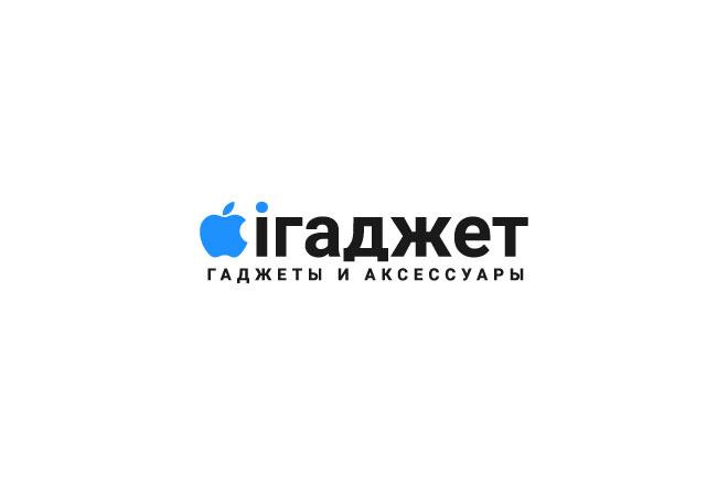 Дизайн вашего логотипа, исходники в подарок 23 - kwork.ru