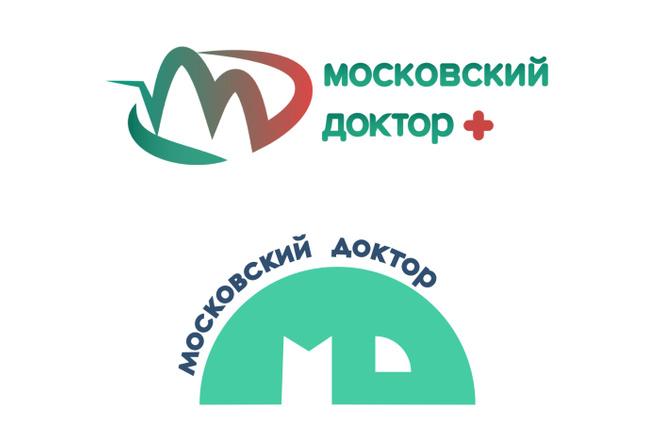 Уникальный логотип в нескольких вариантах + исходники в подарок 154 - kwork.ru