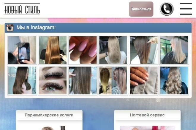 Адаптирую ваш сайт под мобильные устройства без макетов 7 - kwork.ru