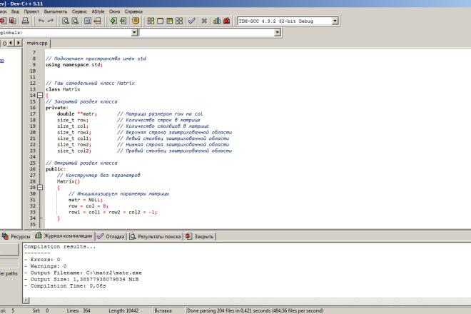 Напишу консольную несложную программу на C#, C++, C, Pascal, Assembler 2 - kwork.ru