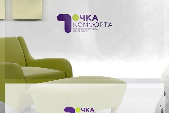 Качественный логотип 15 - kwork.ru