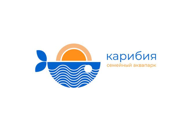 Создам запоминающийся логотип 4 - kwork.ru