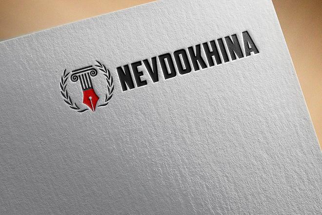 Создам 3 варианта логотипа 25 - kwork.ru