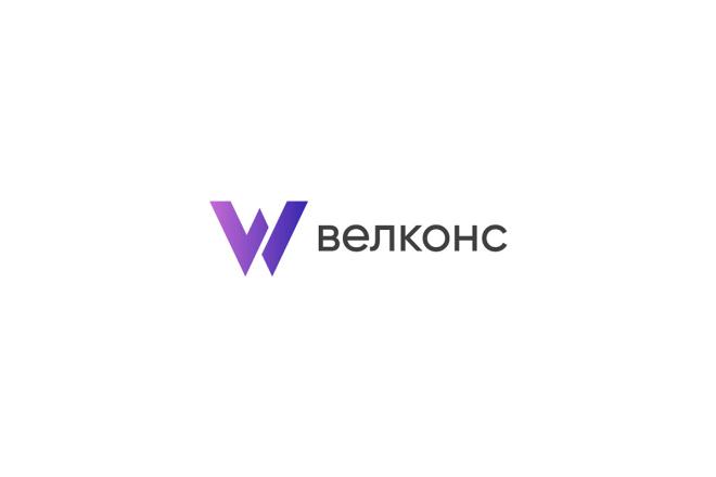6 логотипов за 1 кворк от дизайн студии 12 - kwork.ru