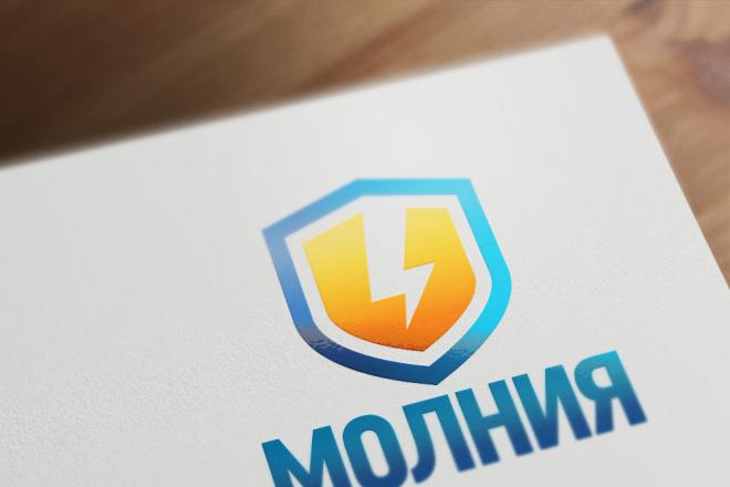 Сделаю логотип в трех вариантах 13 - kwork.ru