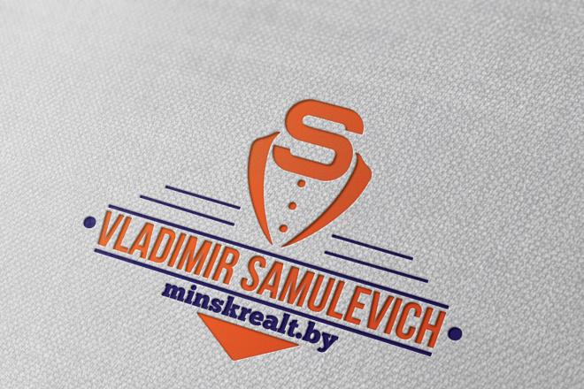 Создам строгий логотип в трех вариантах 31 - kwork.ru
