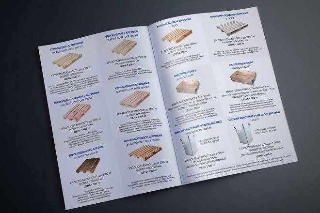 Разработаю буклет или брошюру 7 - kwork.ru